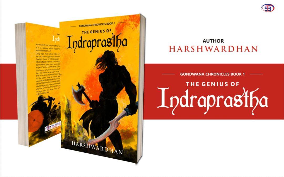 The Lost Weapon of Mahabharata